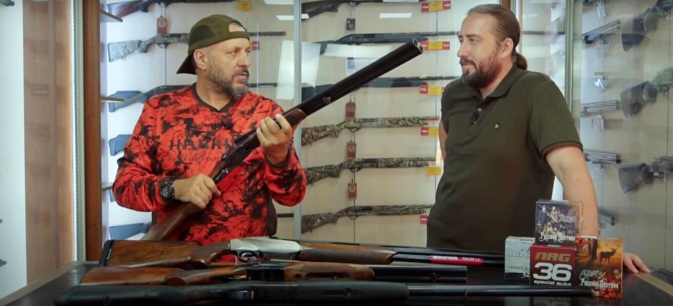 Двустволка как первое ружье. Новое в законе об оружии. Видео.