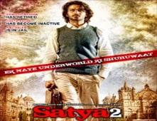 فيلم Satya 2