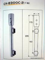 裝潢五金 品名:CH8300C-2-玻璃推拉門夾角 規格:285m/m 顏色:電白色 功能:裝在玻璃門上固定玻璃 玖品五金