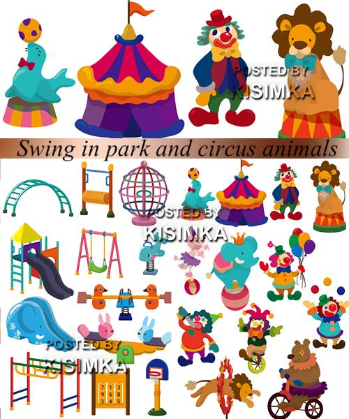 Stock: Swing in park and circus animals