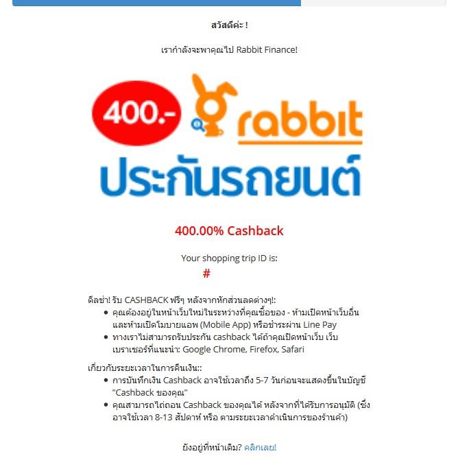 RabbitF-wait.jpg