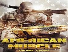 فيلم American Muscle