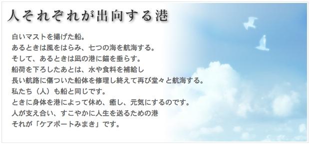 講演:寺内昇
