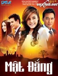 Mật Đắng - Phim Thái Lan