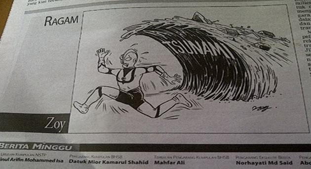 Fadhirul Ahmad Kerana Nila Setitik Rosak Susu Sebelanga