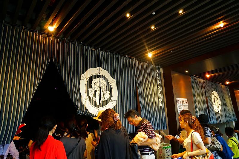 アートアクアリウム 日本橋 写真24