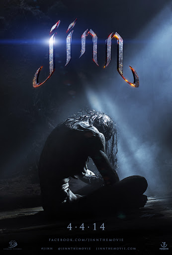 Jinn Official TRAILER 2014