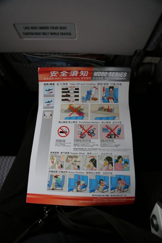 photo TSA-KNH%2520026