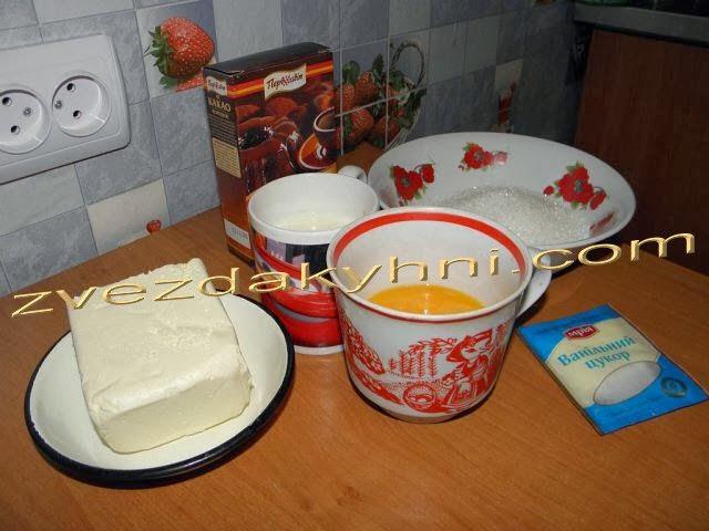 """Киевский торт """"Каштанчик"""""""
