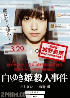Vụ Án Nàng Bạch Tuyết - The Snow White Murder Case (2014) Poster
