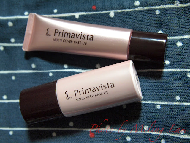 sofina primavista foundation makeup base primer 粉底 化妝底霜 不脫妝 唔溶妝 Primavista Long Keep Base UV 持久控油底霜