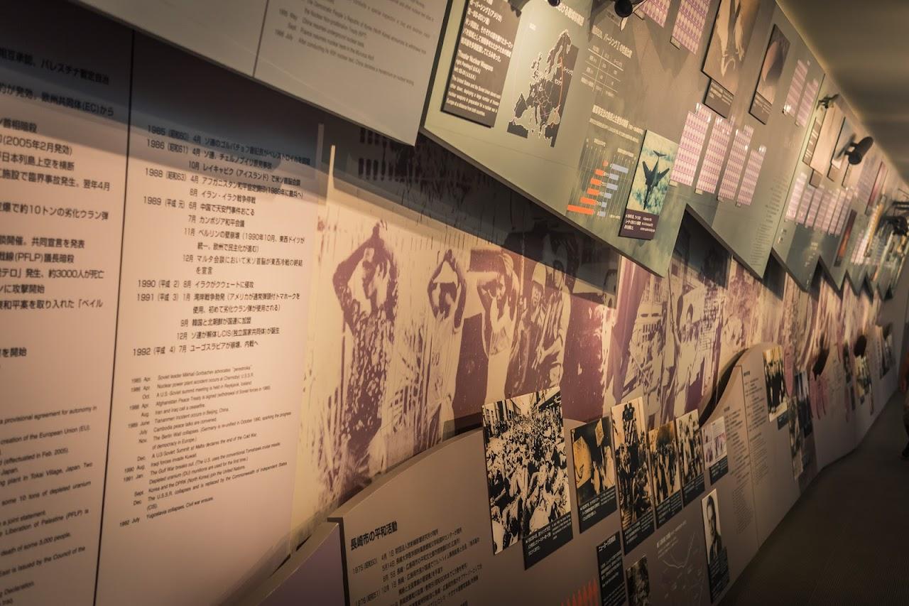 เที่ยวคิวชูด้วยตัวเอง : Nagasaki / Atomic Bomb Museum / China Town