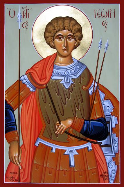 Ο Άγιος Γεώργιος ο Τροπαιοφόρος, Георгия мученика, St. George the martyr