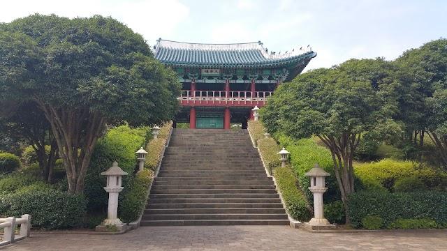 Jardin botanique Yeomiji