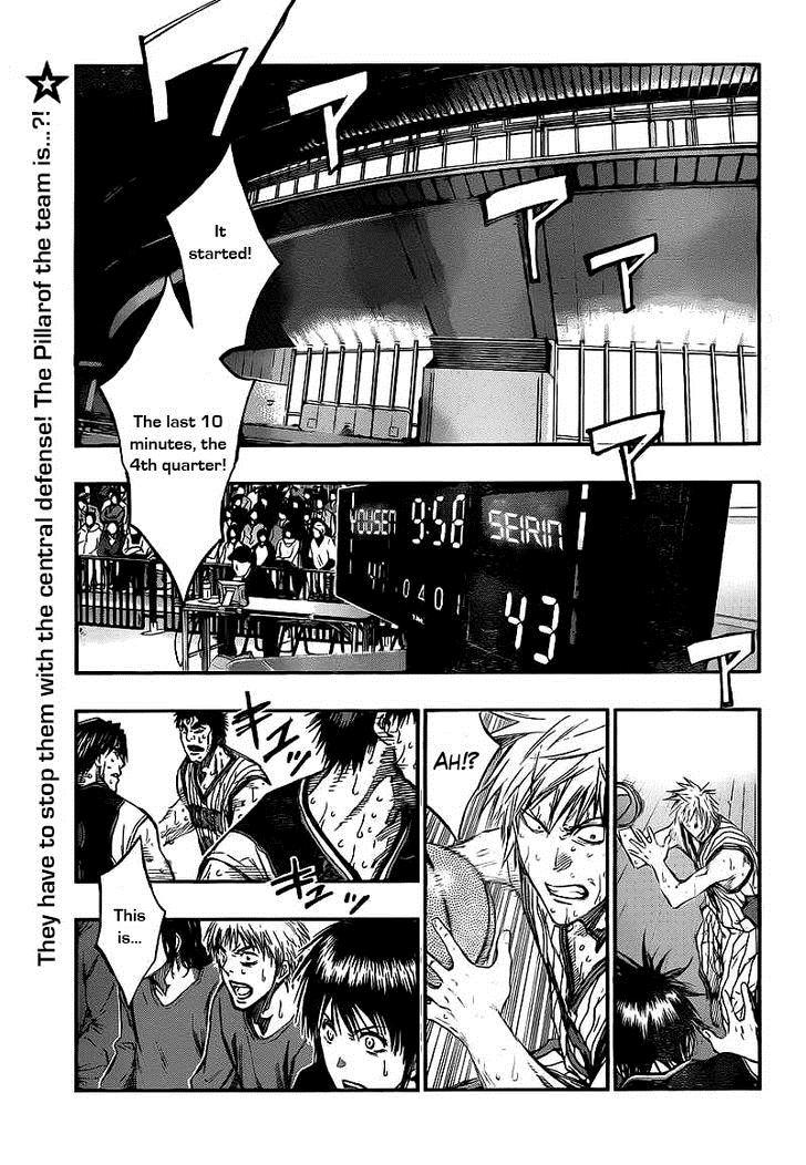 Kuroko no Basket Manga Chapter 161 - Image 01