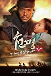 Mandate of Heaven - Chunmyung - Thiên mệnh