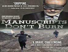فيلم Manuscripts Don't Burn