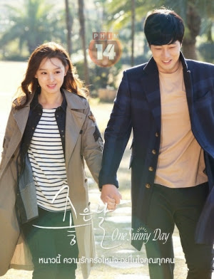 Một Ngày Nắng Mới - One Sunny Day