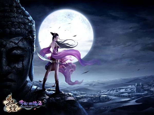 VTC Online phát hành Thiện Nữ U Hồn 2 tại VN 2