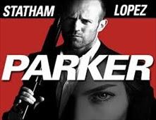 فيلم Parker بجودة Cam