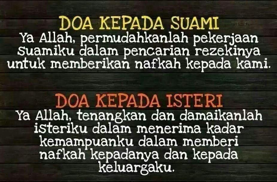 Doa kepada suami dan isteri.