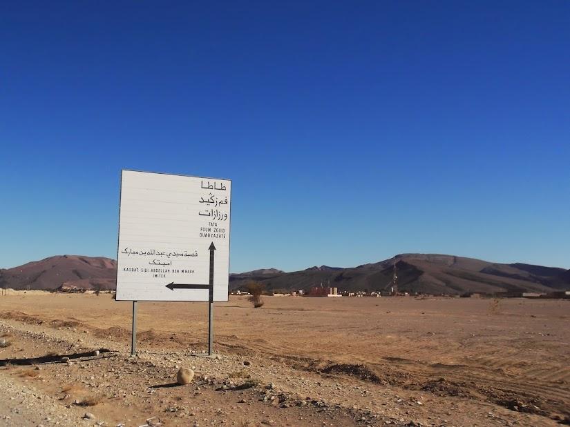 marrocos - Marrocos e Mauritãnia a Queimar Pneu e Gasolina - Página 11 DSCF1263
