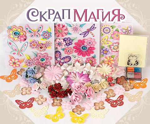 Конфетка от интернет-магазина scrapmagia.ru