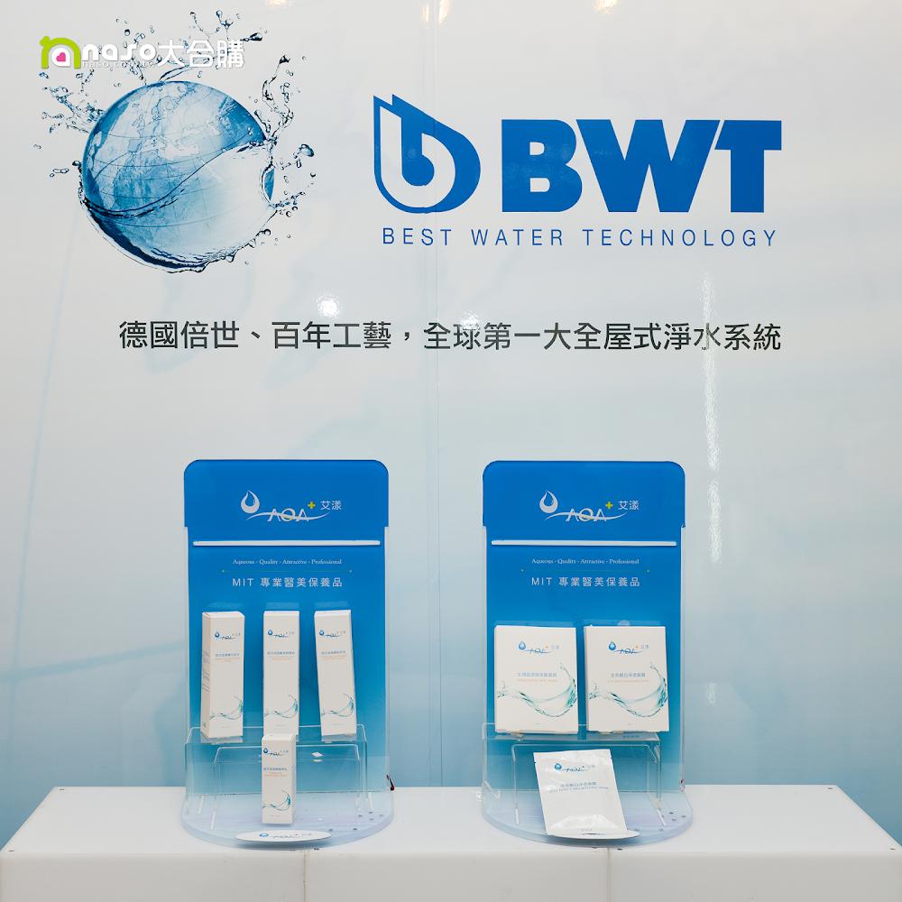 【醫美專用】AQA 艾漾 海藻糖/玻尿酸原液保濕鎖水系列