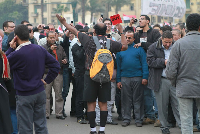 Egyptian Revolution شريف الحكيم Peoplepower