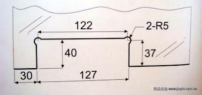 裝潢五金 品名:CH7108-玻璃門鎖夾-圖表