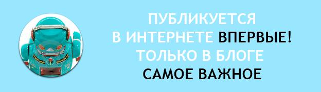 Блог Робота Самое важное игры СССР советские книги для детей игрушки СССР музей детства каталог список сайт ностальгия советское детство СССР