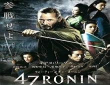 فيلم 47Ronin بجودة CAM