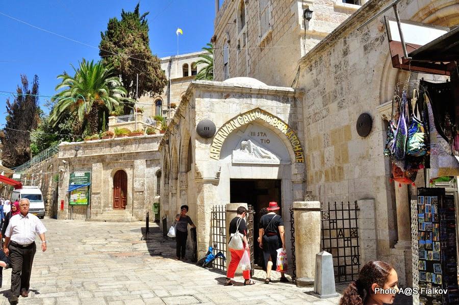 Третья станция Виа Долороза, вход. Экскурсия по Иерусалиму. Гид в Израиле Светлана Фиалкова.