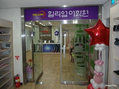 Helium Academy Hogwan