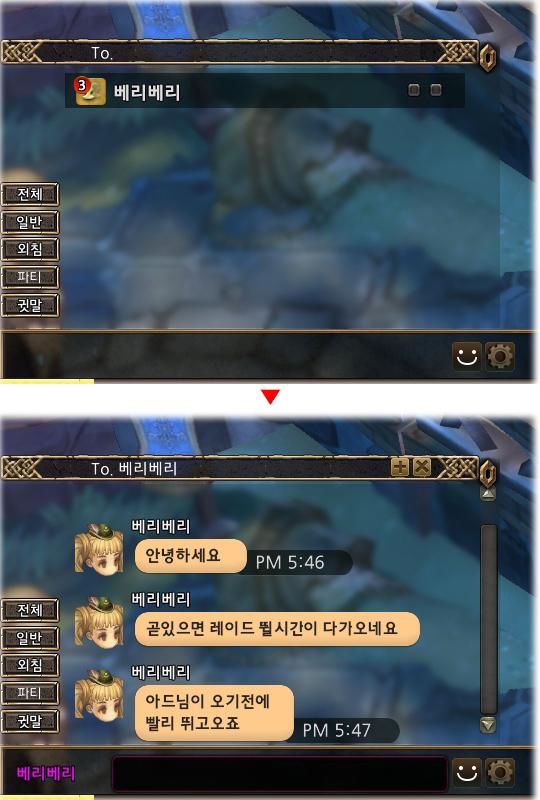 IMC Games nói về hệ thống chiến đấu của Tree of Savior 4