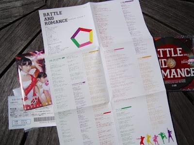 BATTLE AND ROMANCE [Limited Edition A]