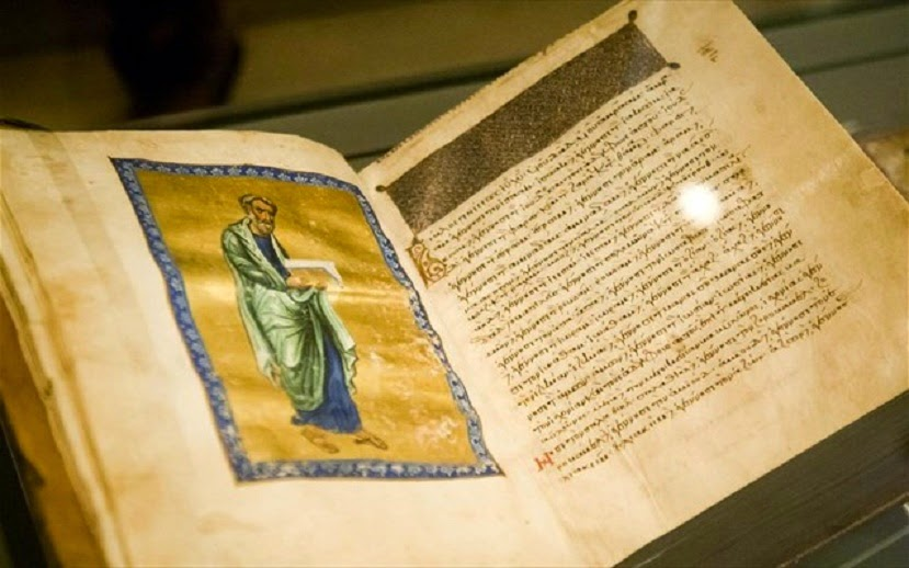 US to return Byzantine manuscript to Greece