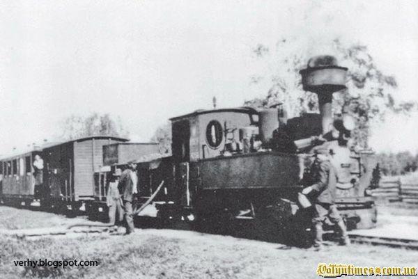 Потяг на залізничній лінії Івацевичі - Гривятки