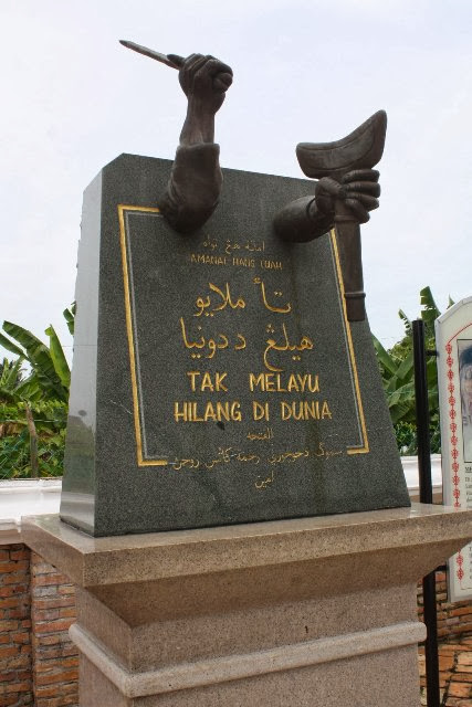 Makam-Hang-Tuah-Tomb-of-Hang-Tuah