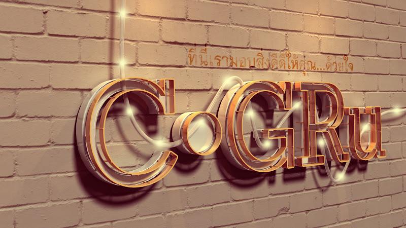 Photoshop - เทคนิคการสร้างตัวอักษร 3D Glowing แบบเนียนๆ ด้วย Photoshop 3dglow01