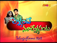 Pellante noorella panta Serial – Episode 392 – 23rd Apr