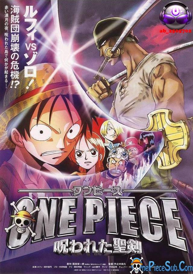 One Piece The Movie 5