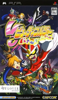 Viewtiful Joe Battle Carnival