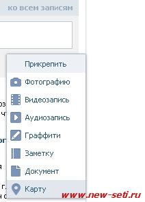 Функции вконтакте