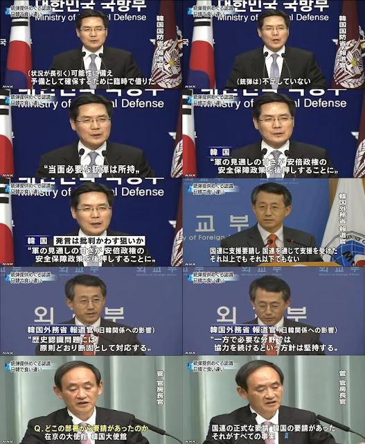 国連及び韓国軍から緊急事態要請を受けて日本の自衛隊が弾丸提供も韓国「不足はしていない」と謝意示さず逆ギレ