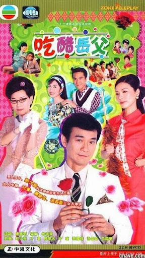 Ông Bố Vợ SCTV TVB