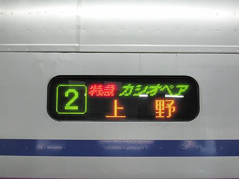 JR寝台特急「カシオペア」 2号車 側面LED