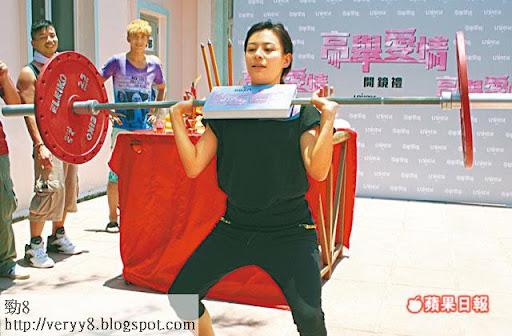 江若琳為演好舉重選手而增肥20磅,結果一舉就獲提名影後
