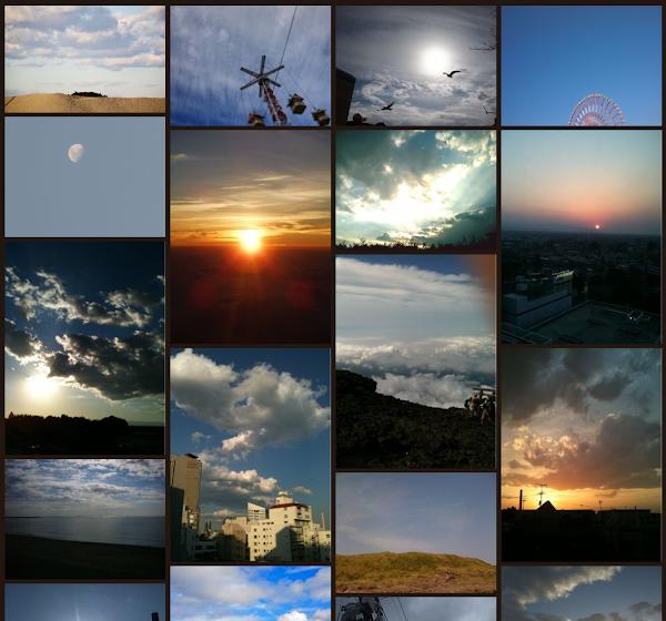 空を見る人図鑑