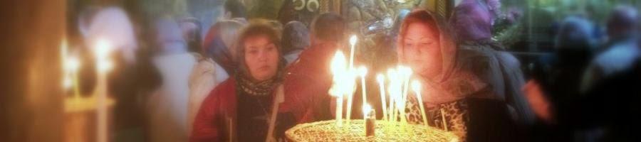 Туры для православных паломников в Израиле
